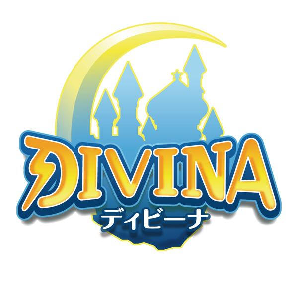 Logo de Divina