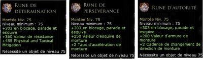 runesuniques75.jpg