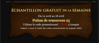 promo18avril1.png