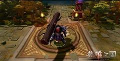Le MOBA Heroic 3 Kingdoms évolue en alpha-test