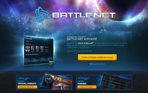 Blizzard Entertainment - On ne l'appellera plus « Battle.net »
