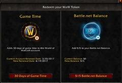 Acheter des jeux et produits Blizzard avec son or de World of Warcraft