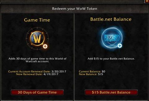 Blizzard Entertainment - Acheter des jeux et produits Blizzard avec son or de World of Warcraft