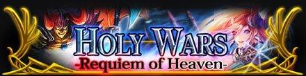 Rage of Bahamut - Fin de l'évènement PvE, Nouvelle Holy War, et version iPad à venir