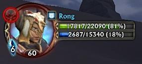 Rong - Para Bellum