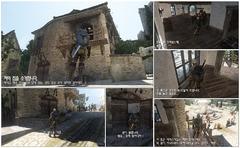 Les mécanismes de « housing » de Black Desert Online