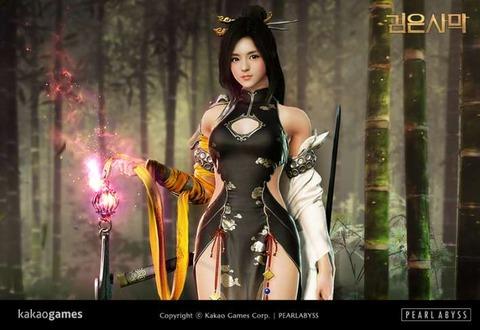 Black Desert Online - En Corée, la Ran s'annonce dans Black Desert Online