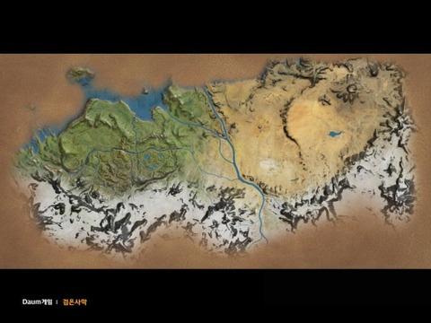 Black Desert Online - Black Desert dévoile et illustre largement son gameplay