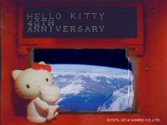Capsule temporelle - Hello Kity dans l'espace