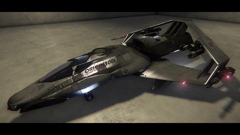 Présentation du vaisseau 300i
