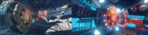 Astro Arena - avant / après