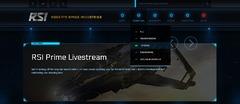 Lancement du nouveau site officiel Star Citizen et livestream en cours de 24 heures