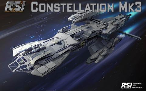 Star Citizen - Système d'embarquement du Constellation