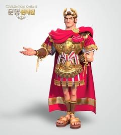 Jules César (Rome)