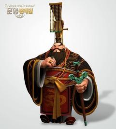 Qin Shi Huang (Chine)