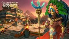 XL Games s'annonce au G-Star 2014
