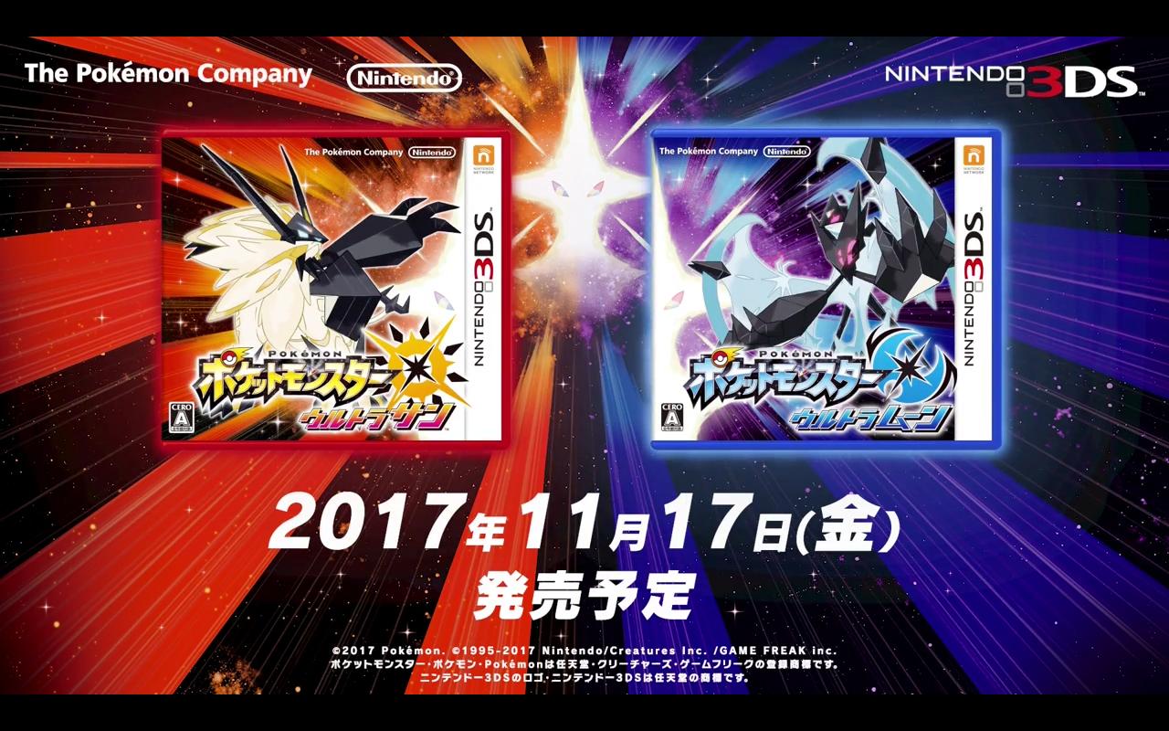 Pokémon Ultra-Soleil & Ultra-Lune présentent de nouvelles capacités Z