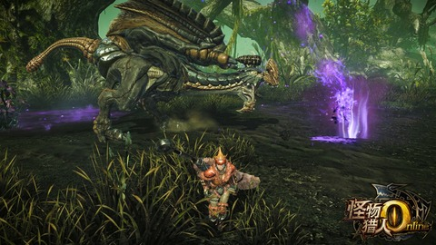 Monster Hunter Online illustre le Gypceros