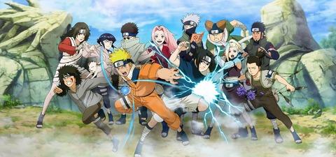 Naruto Online - Naruto Online s'annonce en version occidentale
