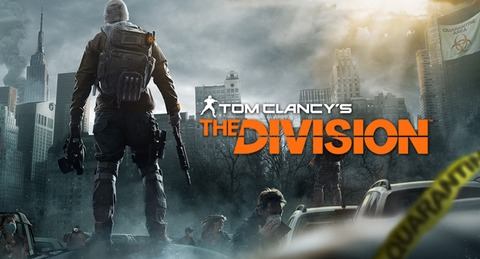 The Division - Un week-end pour tester The Division du 4 au 8 mai