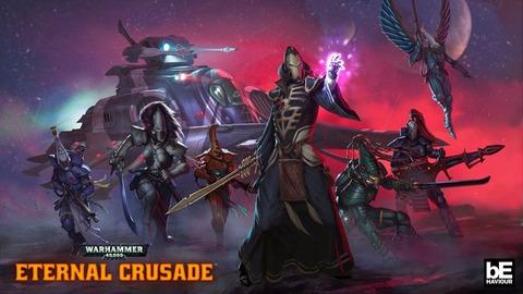 Warhammer 40 000 - Eternal Crusade - Les Eldars s'annoncent dans Warhammer 40 000 - Eternal Crusade