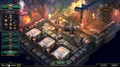 Un double système de progression dans Tree of Savior