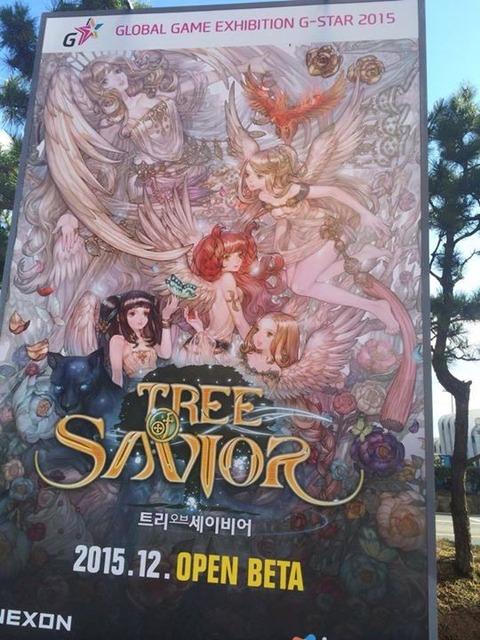 Tree of Savior - Tree of Savior en bêta ouverte dès décembre en Corée