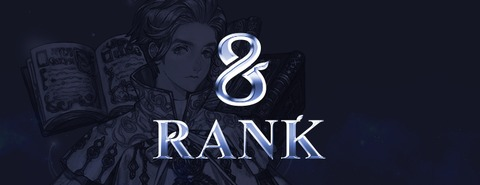 Rang 8