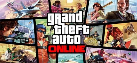 Grand Theft Auto Online - RockStar ouvre les serveurs de GTA Online