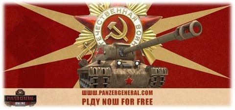 Panzer General Online - L'Armée rouge déferle sur Panzer General Online