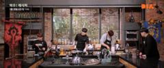 Une émission de cuisine sur le thème de World of Warcraft en Corée