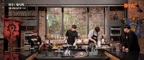 World of Warcraft - Une émission de cuisine sur le thème de World of Warcraft en Corée