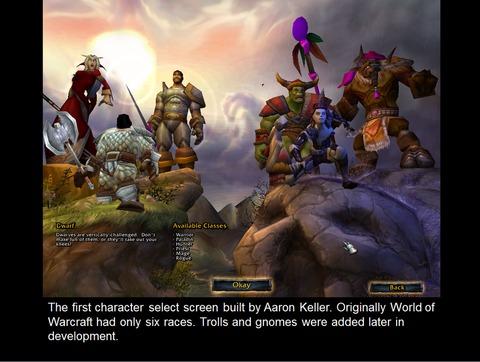 Premier écran de sélection de personnages de World of Warcraft (six races jouables)