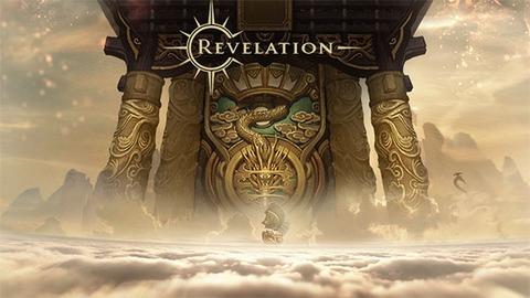 Revelation Online - Revelation Online en bêta russe le 12 octobre