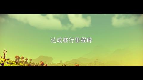 No Man's Sky - Hello Games déjà à l'œuvre sur la première mise à jour de No Man's Sky