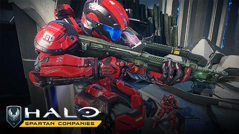 Halo 5 - La Compagnie Spartan officielle JeuxOnLine