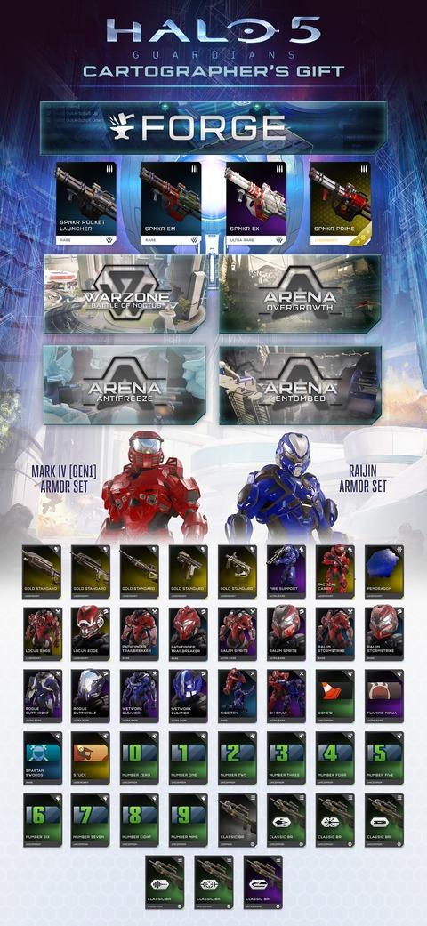 """Halo 5 - Extension gratuite """"Cartographer's Gift"""" pour Halo 5 annoncée"""