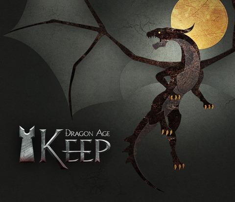 Le Dragon Age Keep entre en bêta ouverte