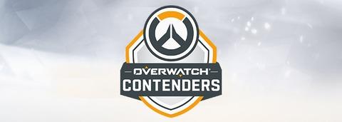 Overwatch - Les Overwatch Contenders pour démocratiser l'accès aux compétitions officielles