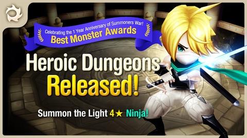 Summoners War - Hall des Héros : Ninja Lumière
