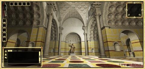 Basilique de Maxence et Constantin
