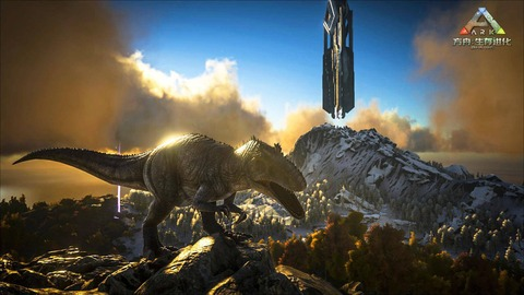 ARK - Une version occidentale pour Ark: Survival Evolved Online ?