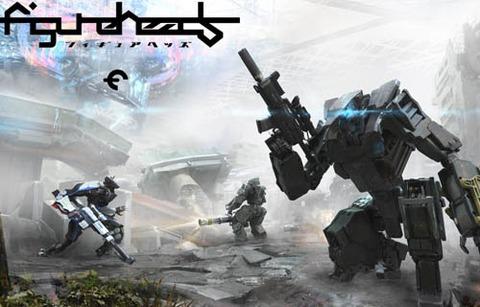 Figureheads - Figureheads arrive sur Playstation 4 au Japon