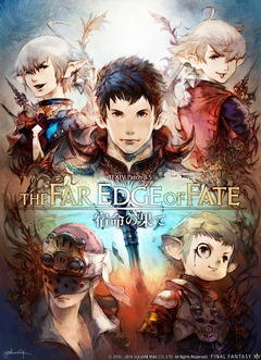 Des images pour la Mise à jour 3.5 : The Far Edge of Fate