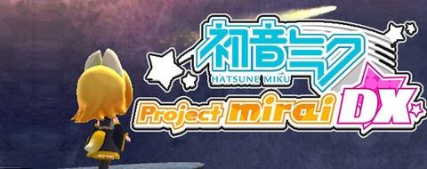 Hatsune Miku : Project Mirai DX débarque en Europe, zoom sur les mécaniques de jeu