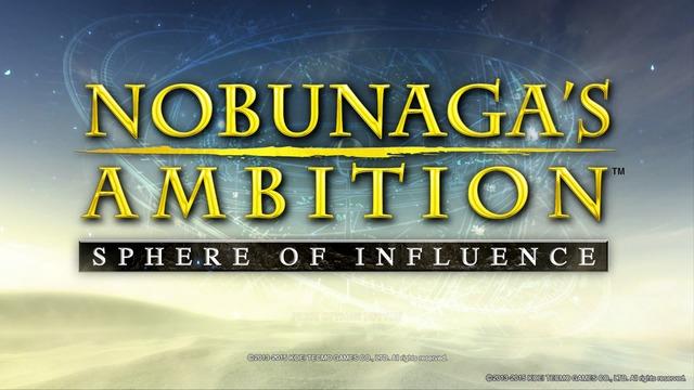 Zoom sur Nobunaga's ambition: Sphere of Influence, le « Daimyô simulator » de Koei Tecmo