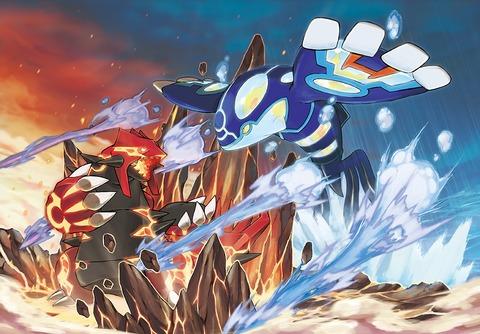Pokémon Go - 135 Pokémon de 3ème génération à l'approche dans Pokémon Go