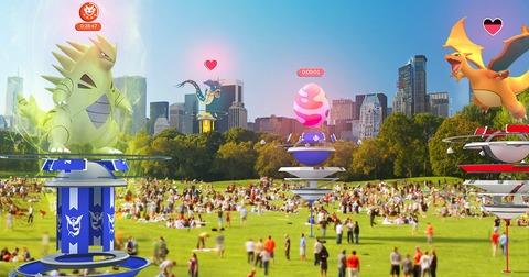 Pokémon Go - Raids et refonte des arènes bientôt dans Pokémon Go