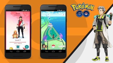 """Pokémon Go - Bientôt possible de choisir un """"Ami Pokémon"""" sur Pokémon Go"""