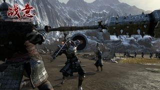 War Rage s'annonce en bêta et détaille son gameplay